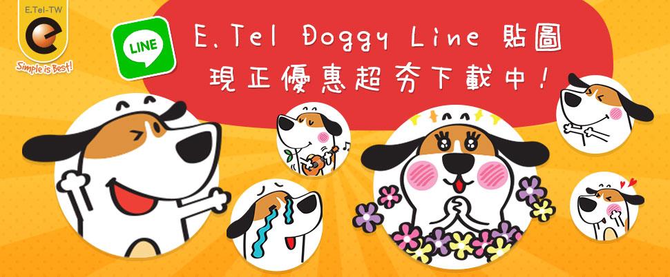 E.Tel Doggy